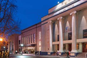 hull-new-theatre